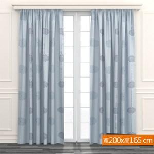 波爾卡遮光窗簾 寬200x高165cm 灰色