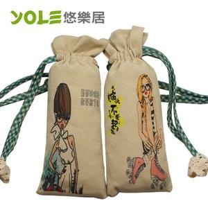 【YOLE 悠樂居】百變女生束口可懸掛香炭包組#1035062(4入)