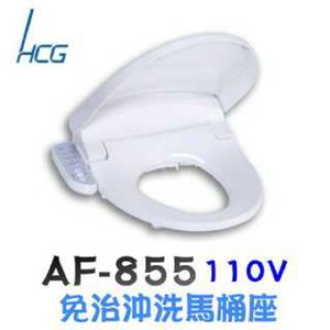 【HCG和成】免治沖洗馬桶座(AF855S)-白色 44CM