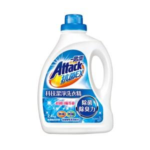 一匙靈Attack抗菌EX科技潔淨洗衣精 瓶裝