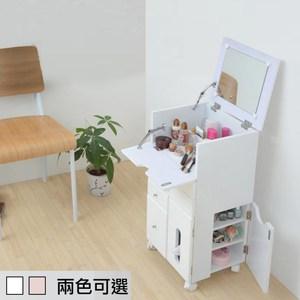 《C&B》紀子日式多用途化妝收納櫃-白色