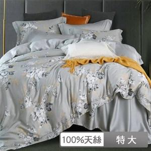 【貝兒】60支天絲8x7兩用被床包組雨蘭灰(特大)