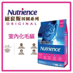 紐崔斯 田園糧 室內化毛貓配方1.13kg(A102D06-113)