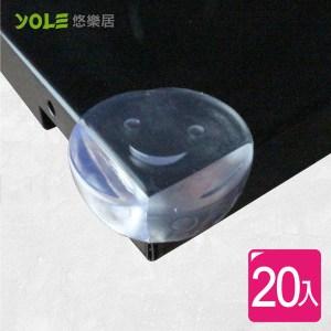 【YOLE悠樂居】透明安全防護防撞桌角(20入) #1328005