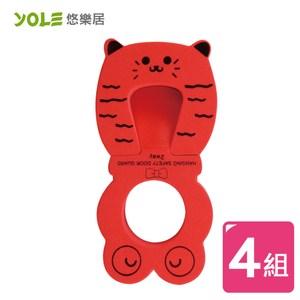 【YOLE悠樂居】寵物造型門擋LD160(4入組)