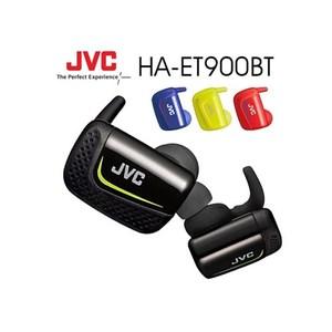 JVC HA-ET900BT 藍色 完全無線高音質藍牙耳機 防水IPX