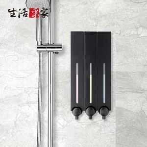 【生活采家】幸福手感霧黑500ml3孔手壓式給皂機#47074入