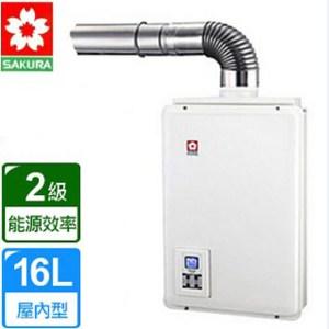 【櫻花】SH-1680 屋內型強制排氣數位平衡熱水器(16L)-桶裝瓦斯