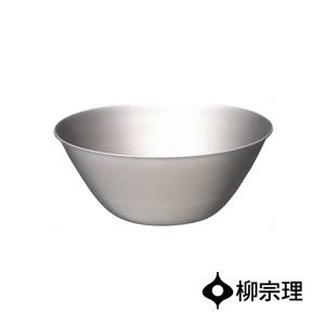 日本柳宗理 不鏽鋼調理盆19cm