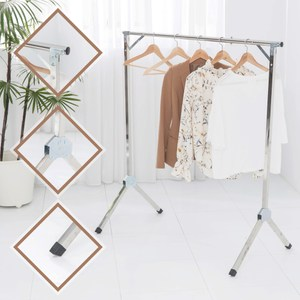 【IDEA】1.5米-不鏽鋼單桿曬衣架(可完全折合)