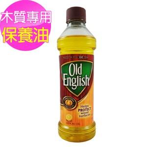Old English 老英國 高級木質傢俱保養油 檸檬(16oz/473ml)