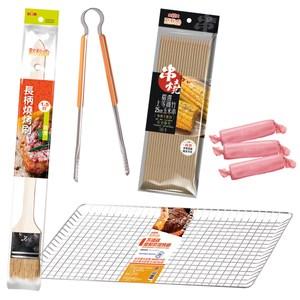 點秋香 BBQ組合包(不鏽鋼防落烤網+韓式料理夾+長柄刷+玉米串+長效