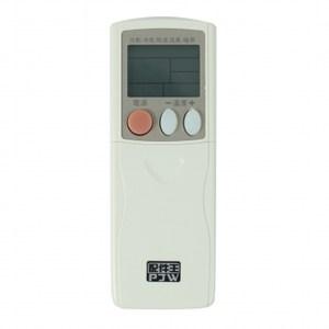 PJW萬用型冷氣遙控器