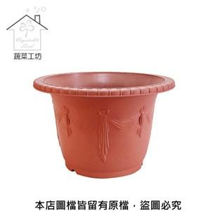 13寸帷幕浮雕圓盆-珊瑚紅(無孔.有預留孔.也可自行打孔)
