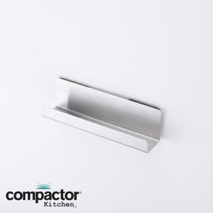 法國品牌Compactor磁鐵多功能架