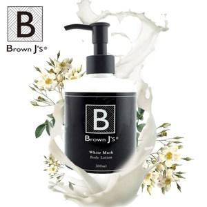 【Brown J's】白麝香絲柔香氛潤膚乳 乳液(玻尿酸+維它命E)300ml