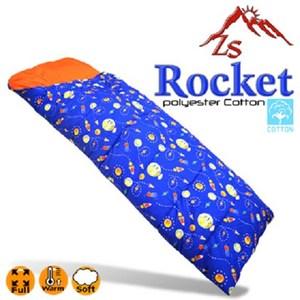 ZS Rocket 兒童保溫纖維棉睡袋
