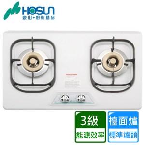【豪山】ST-2077S 歐化檯面爐(不鏽鋼-天然瓦斯)
