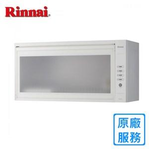 【林內】RKD-390S 懸掛式臭氧型烘碗機(90CM)