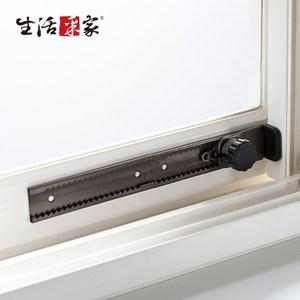 【生活采家】GUARD可調整式旋鈕鋁窗鎖_棕(#34028)