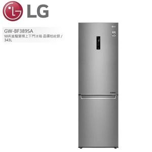 (含基本安裝) LG 343公升變頻上下門冰箱 GW-BF389SA