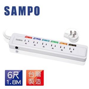 SAMPO聲寶 6切6座3孔6呎(1.8米)延長線(EL-U66R6TB)