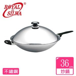 皇家西華36cm五層複合金炒鍋(單柄)