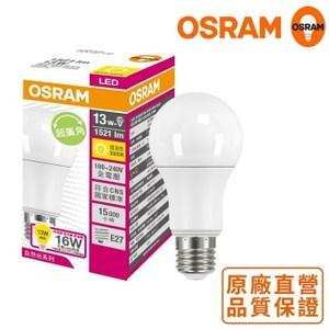 *歐司朗OSRAM*13W 超高光效 LED燈泡_黃光_10入組