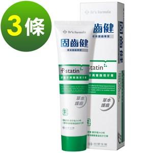 《台塑生醫》固齒健-牙齦牙周雙護理牙膏120g(3條/組)