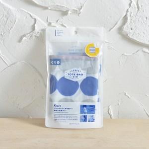 CB Japan Kogure洗衣便利袋L (2入)-藍