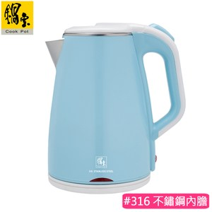【鍋寶】#316雙層防燙保溫快煮壺-1.8L-藍(KT-90182B)