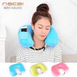 U型旅行充氣枕 頸椎護頸枕 旅行枕 頸椎保健枕 飛機旅行枕 可放手機綠色