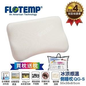 Flotemp 福樂添冰側睡枕QGS(50 x38 x8/5cm)
