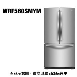【whirlpool惠而浦】554L極智法式三門冰箱WRF560SMYM