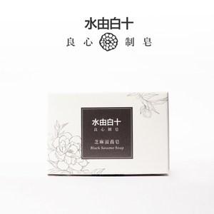 【水由白十】芝麻滋養皂