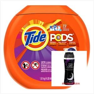 美國 Tide洗衣凝膠球(72顆)*1+美國PG芳芳香粒(275g)*3月夜夢境