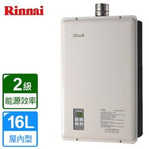 【林內】RUA-1621WF-DX 屋內強排數位恆溫熱水器(16L)-天然瓦斯