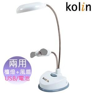 2入-Kolin歌林 2合1風扇LED照明燈 KTL-HC01