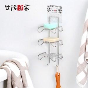 【生活采家】樂貼系列台灣製304不鏽鋼浴室三層肥皂掛勾架(#27242)