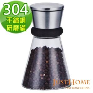 Just Home艾美諾#304不鏽鋼陶瓷芯研磨罐(可磨海鹽)