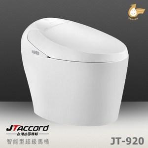 【台灣吉田】JT-920 智能型微電腦超級馬桶420x680x555mm