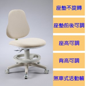 《C&B》資優家學童安全椅-米色