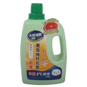 南僑水晶葡萄柚籽抗菌洗衣用肥皂液體2.4KG