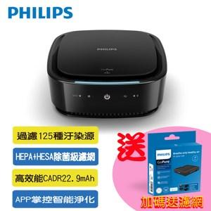 [特價]PHILIPS 飛利浦APP智能車用除菌空氣清淨機GP7101(加贈濾網)