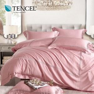 60支刺繡素色萊賽爾天絲兩用被床包組 時尚款櫻嫣粉(雙人)