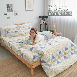BUHO 天然嚴選純棉雙人四件式床包被套組(波荷奇珂)