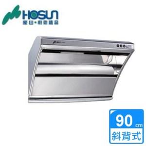 【豪山】VSI-9107S直吸式除油排油煙機(90CM)