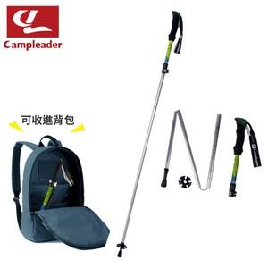 【campleader】高強度鋁合金特殊鎖點五節折疊式登山杖 三色任選綠色