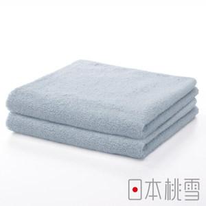 日本桃雪【精梳棉飯店毛巾】超值兩件組 冷灰