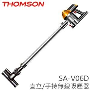 THOMSON湯姆笙 手持無線吸塵器 SA-V06D